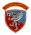 72nd Reconnaissance-Commando Battalion, Serbian Army.png