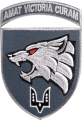 142nd Special Forces Training Centre, Ukraine.png