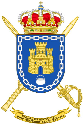 Coat of arms (crest) of the Support Unit of Infantry Regiment Inmemorial del Rey No 1, Spanish Army