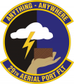29th Aerial Port Flight, US Air Force.png
