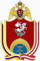 Saratov Institute of the National Guard, Russia.png