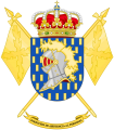 Personnel Support Directorate, Spanish Army.png
