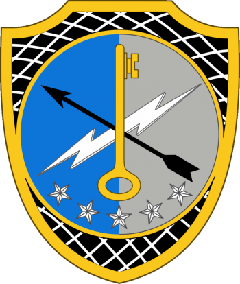 Arms of 780th Military Intelligence Brigade, US Army