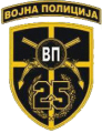 25th Military Police Battalion, Serbian Army.png
