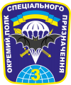 3rd Special Purpose Regiment, Ukraine.png