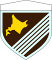 5th Brigade, Japanese Army.png