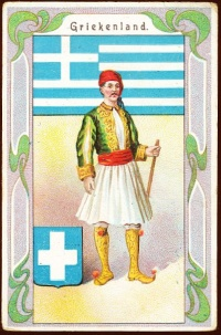 Arms, Flags and Folk Costume trade card Greece