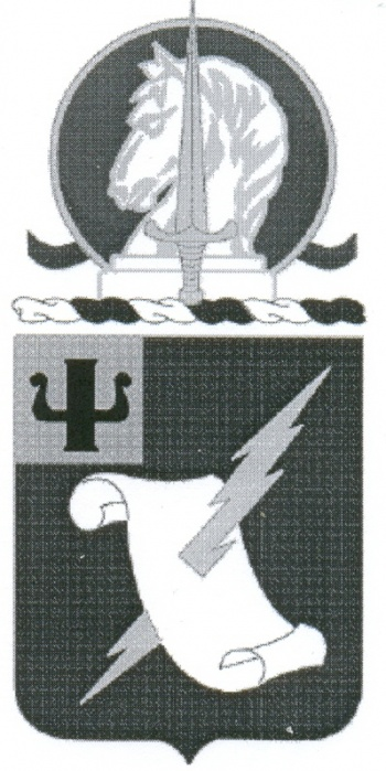 Coat of arms (crest) of the 1st Psychological Operations Battalion, US Army