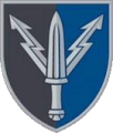 111th Information and Telecommunication Node, Ukraine.png