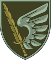 79th Airmobile Brigade, Ukrainian Army1.png