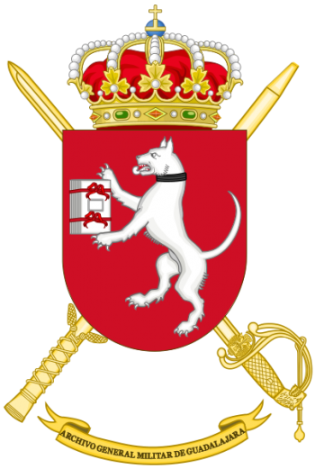 Coat of arms (crest) of the General Military Archive of Guadalajara, Spanish Army