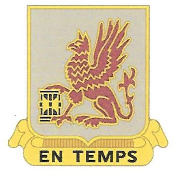 Arms of 28th Transportation Battalion, US Army