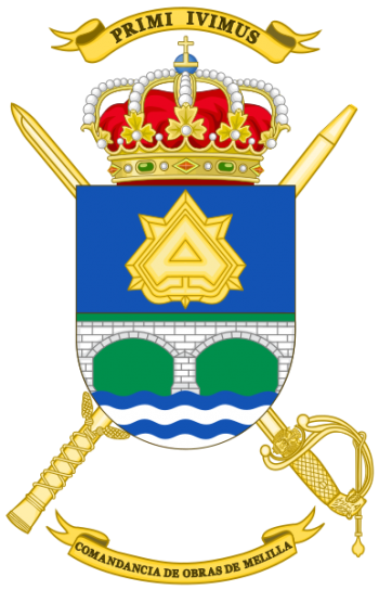 Coat of arms (crest) of the Melilla Construction Command, Spanish Army