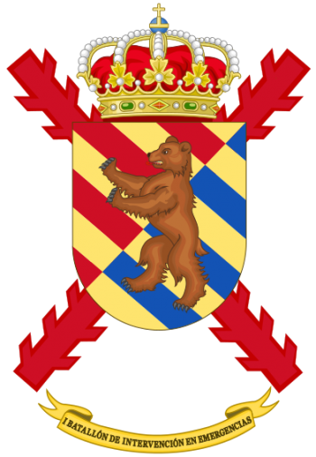 Coat of arms (crest) of the I Emergency Intervention Battalion Military Emergencies Unit, Spain