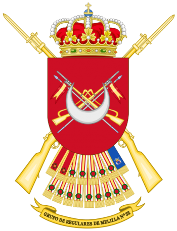 Coat of arms (crest) of the Regulares Group of Melilla No 52, Spanish Army