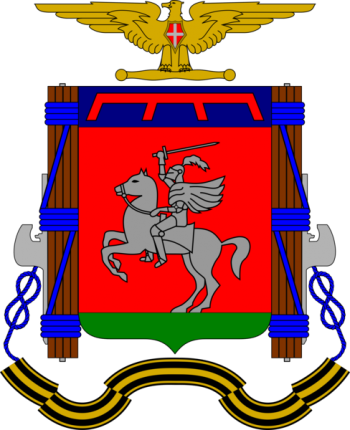 Coat of arms (crest) of the 69th Infantry Regiment Ancona, Italian Army