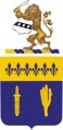 109th Infantry Regiment, Pennsylvania Army National Guard.jpg