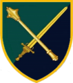 Marine Infantry Command, Ukrainian Navy.png