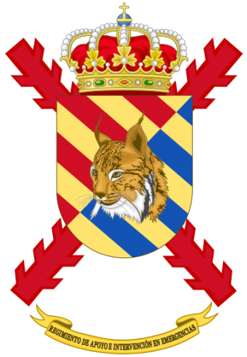Coat of arms (crest) of the Emergency Intervention and Support Regiment, Spain