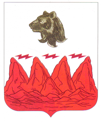 Coat of arms (crest) of the 4th Signal Battalion, US Army