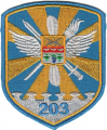 203rd Training Aviation Brigade, Ukrainian Air Force.png