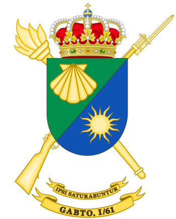 Coat of arms (crest) of the Supply Group I-61, Spanish Army