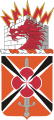 39th Signal Battalion, US Army.png