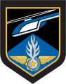 Command of the Aviation Forces of the National Gendarmerie, France.png