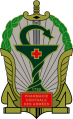 Central Pharmacy of the Armed Forces, France.png