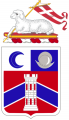 190th Engineer Battalion, Puerto Rico Army National Guard.png