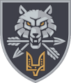 Special Operations Forces Command, Ukraine.png