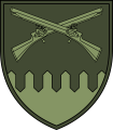92nd Mechanized Brigade, Ukrainian Army1.png