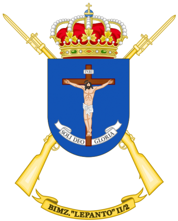 Coat of arms (crest) of the Mechanized Infantry Battalion Lepanto II-2, Spanish Army