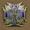 13th Infantry Regiment, Polish Army.jpg