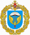 31st Separate Guards Air Assault Order of Kutuzov 2nd class Brigade, Russian Army.png