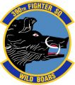 390th Fighter Squadron, US Air Force.jpg