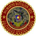 84th Marine Battalion (Reserve), Philippine Marine Corps.jpg