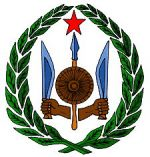 National Arms of Djibouti