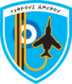 117th Combat Wing, Greek Air Force.png