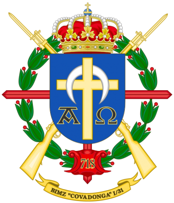Coat of arms (crest) of the Mechanized Infantry Battalion Covadonga I-31, Spanish Army