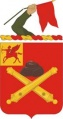 10th Field Artillery Regiment, US Army.jpg