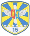 15th Transport Aviation Brigade, Ukrainian Air Force.jpg