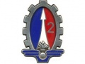 2nd Materiel Regiment, French Army.jpg
