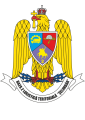 2nd Territorial Logistics Base Şelimbăr, Romanian Army.png