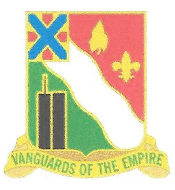 Arms of 104th Military Police Battalion, New York Army National Guard