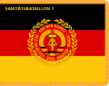 Medical Battalion 7, NVA.png