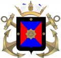 Naval Prefecture (Coast Guard), Navy of Uruguay.png