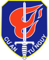 Thu Duc Military Academy, ARVN.png