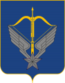 4th Special Forces Helicopter Regiment, French Army.png