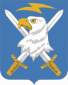 104th Military Intelligence Battalion, US Army.png